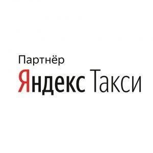 yandex raxi logo2 300x300 - Яндекс Грузовой Подключение Водитель со своим авто